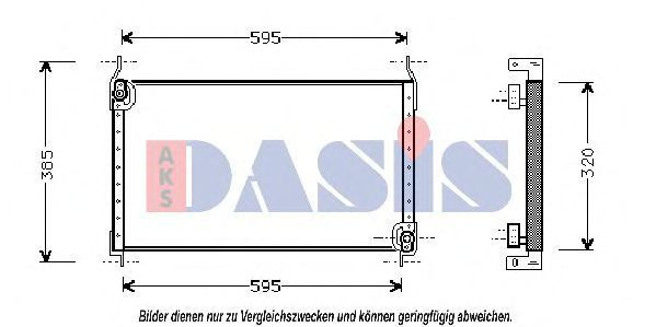 Конденсатор, кондиционер AKS DASIS 082180N