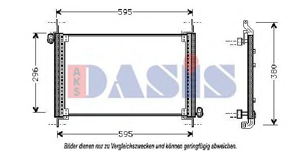 Конденсатор, кондиционер AKS DASIS 082200N