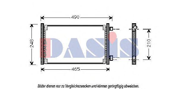 Конденсатор, кондиционер AKS DASIS 082330N