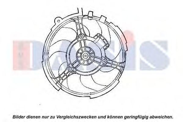 Вентилятор, охлаждение двигателя AKS DASIS 088094N