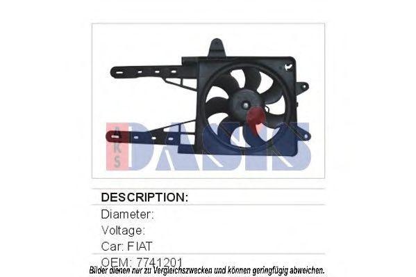 Вентилятор, охлаждение двигателя AKS DASIS 088230N