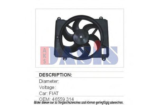 Вентилятор, охлаждение двигателя AKS DASIS 088270N