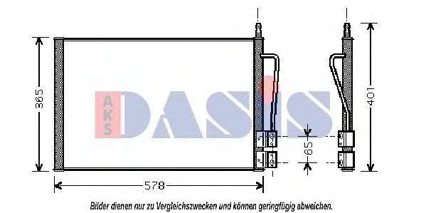 Конденсатор, кондиционер AKS DASIS 092006N