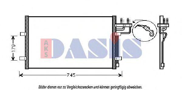 Конденсатор, кондиционер AKS DASIS 092007N