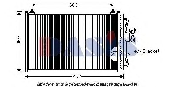 Конденсатор, кондиционер AKS DASIS 092008N