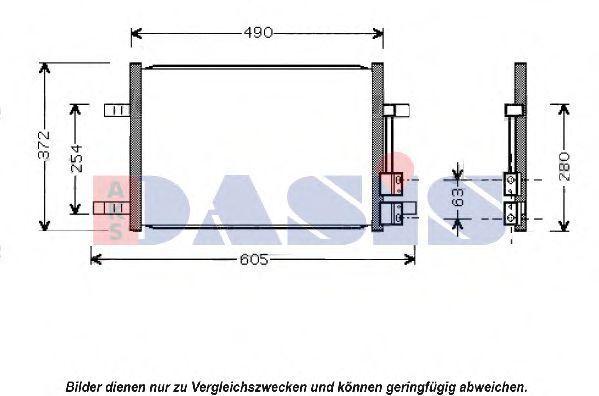 Конденсатор, кондиционер AKS DASIS 092029N