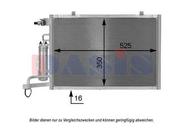 Конденсатор, кондиционер AKS DASIS 092057N