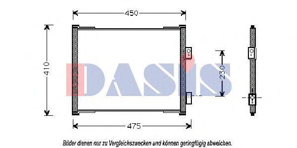 Конденсатор, кондиционер AKS DASIS 092160N