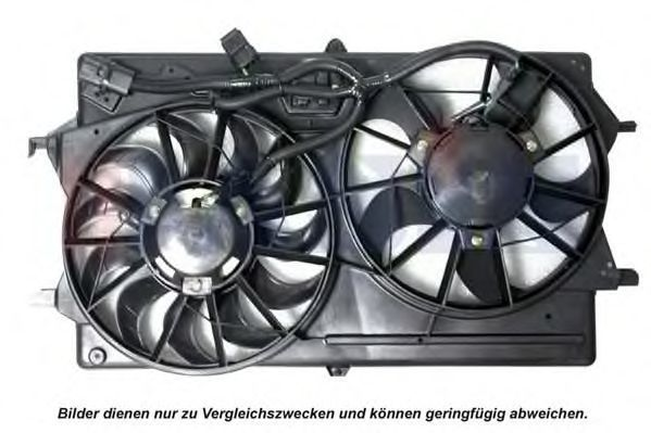 Вентилятор, охлаждение двигателя AKS DASIS 098091N
