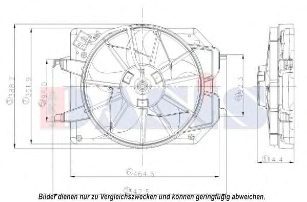 Вентилятор, охлаждение двигателя AKS DASIS 098300N