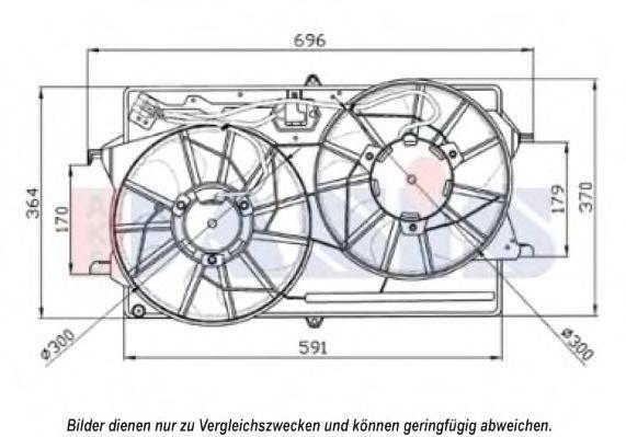 Вентилятор, охлаждение двигателя AKS DASIS 098330N