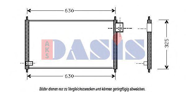 Конденсатор, кондиционер AKS DASIS 102003N