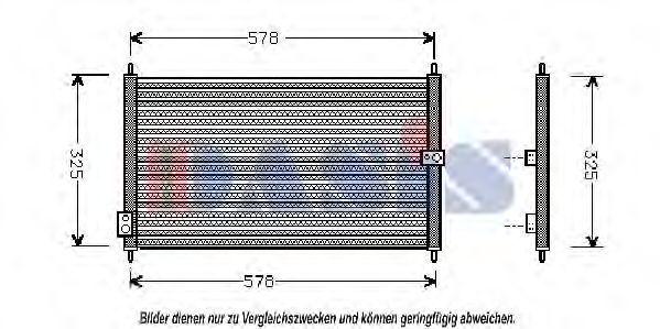 Конденсатор, кондиционер AKS DASIS 102010N