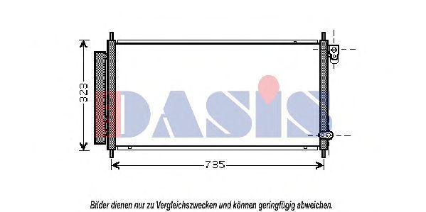 Конденсатор, кондиционер AKS DASIS 102019N