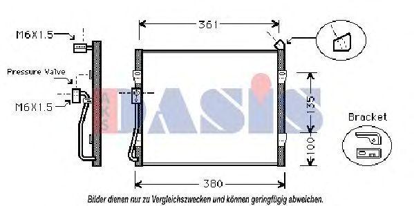 Конденсатор, кондиционер AKS DASIS 102060N