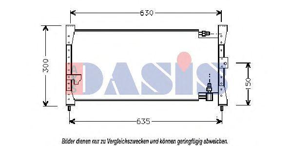 Конденсатор, кондиционер AKS DASIS 102070N