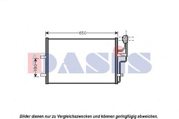 Конденсатор, кондиционер AKS DASIS 112001N