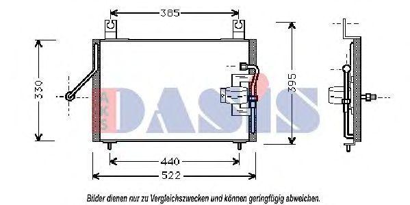 Конденсатор, кондиционер AKS DASIS 112005N