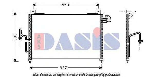 Конденсатор, кондиционер AKS DASIS 112012N