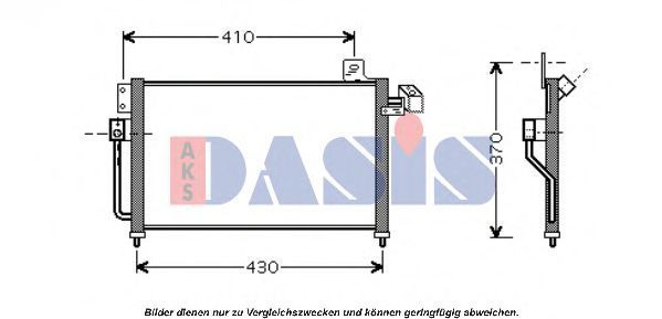 Конденсатор, кондиционер AKS DASIS 112016N