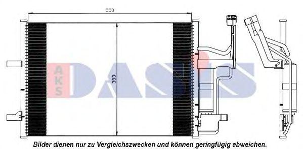 Конденсатор, кондиционер AKS DASIS 112021N