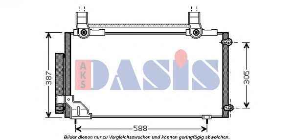 Конденсатор, кондиционер AKS DASIS 112025N