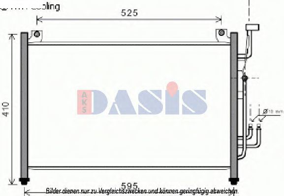 Конденсатор, кондиционер AKS DASIS 112035N