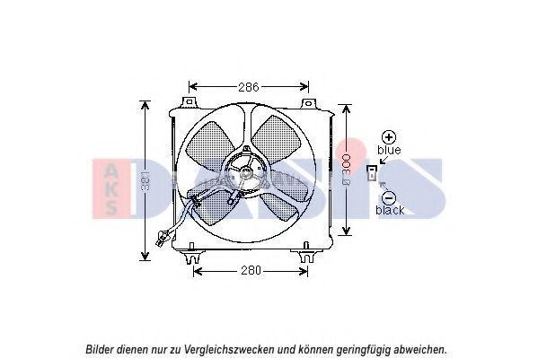 Вентилятор, охлаждение двигателя AKS DASIS 118017N