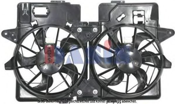 Вентилятор, охлаждение двигателя AKS DASIS 118019N