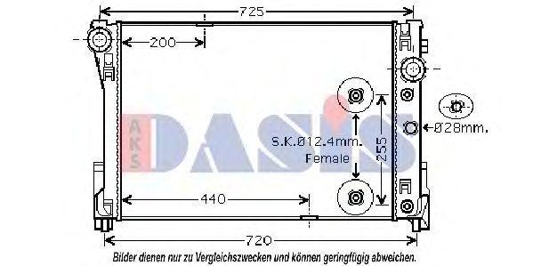 Радиатор, охлаждение двигателя AKS DASIS 120051N