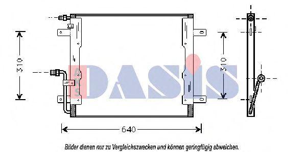 Конденсатор, кондиционер AKS DASIS 120059N