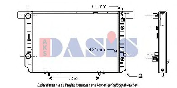 Радиатор, охлаждение двигателя AKS DASIS 120940N