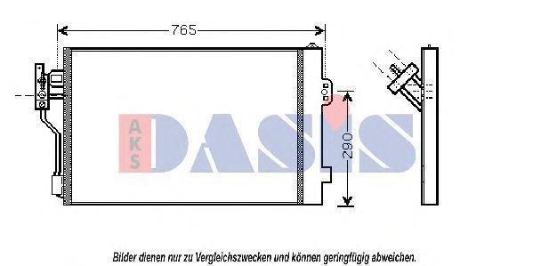 Конденсатор, кондиционер AKS DASIS 122017N