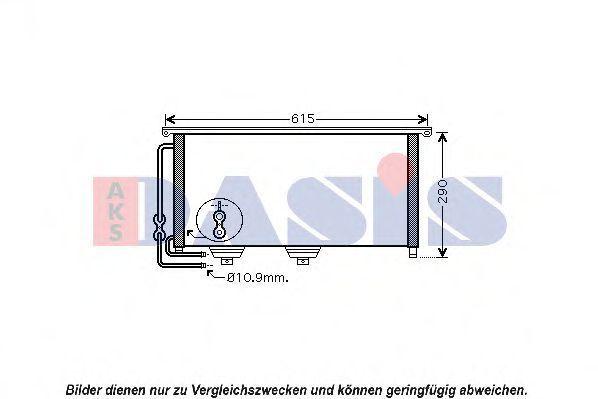 Конденсатор, кондиционер AKS DASIS 122018N