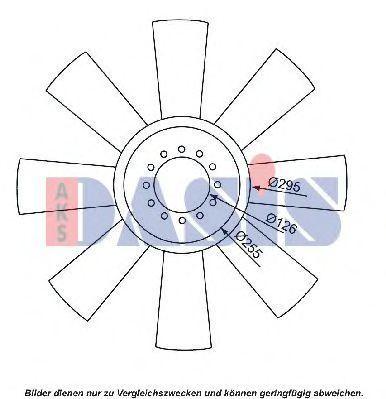 Крыльчатка вентилятора, охлаждение двигателя AKS DASIS 128102N