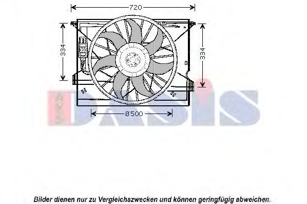 Вентилятор, охлаждение двигателя AKS DASIS 128109N