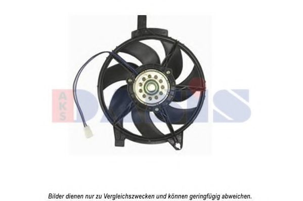 Вентилятор, конденсатор кондиционера AKS DASIS 128136N