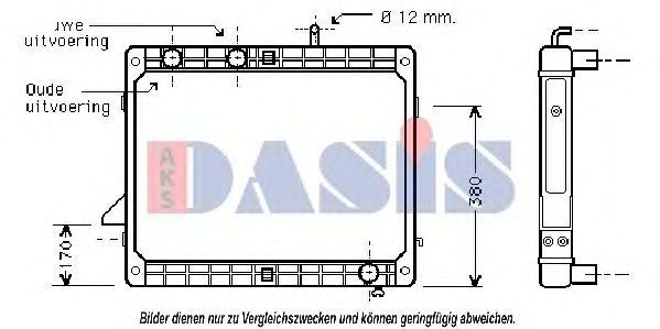 Радиатор, охлаждение двигателя AKS DASIS 130310N