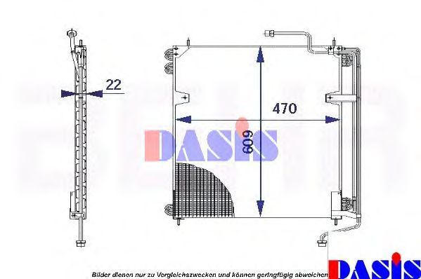Конденсатор, кондиционер AKS DASIS 132090N