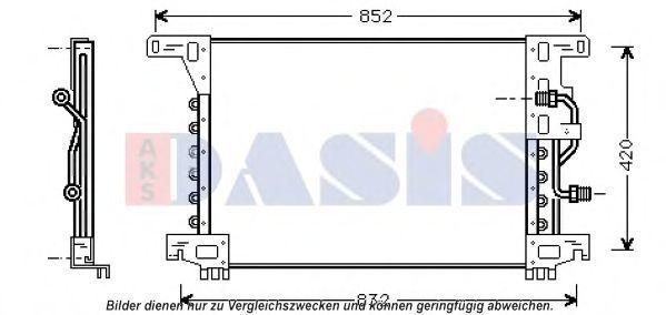 Конденсатор, кондиционер AKS DASIS 132450N