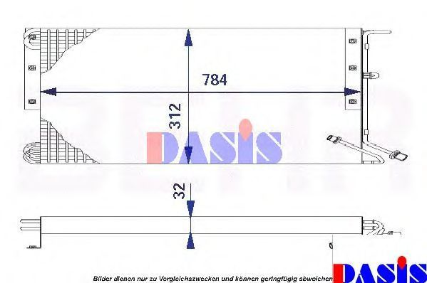 Конденсатор, кондиционер AKS DASIS 134240N