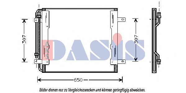 Конденсатор, кондиционер AKS DASIS 135500N