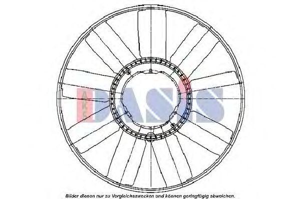 Крыльчатка вентилятора, охлаждение двигателя AKS DASIS 138012N