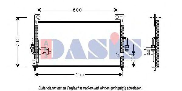 Конденсатор, кондиционер AKS DASIS 142180N