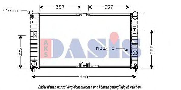Радиатор, охлаждение двигателя AKS DASIS 150016N