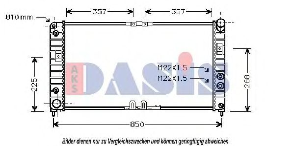 Радиатор, охлаждение двигателя AKS DASIS 150018N