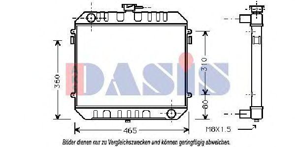 Радиатор, охлаждение двигателя AKS DASIS 150048N