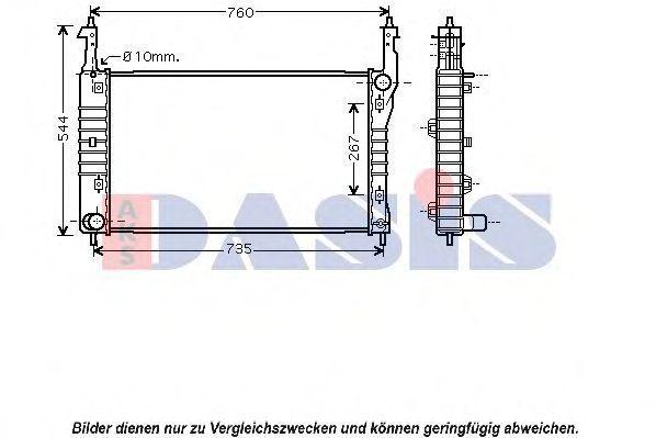 Радиатор, охлаждение двигателя AKS DASIS 150077N