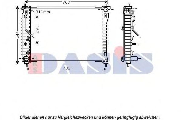Радиатор, охлаждение двигателя AKS DASIS 150078N