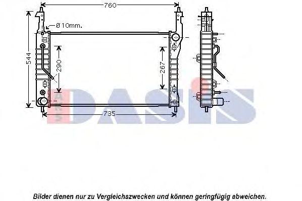 Радиатор, охлаждение двигателя AKS DASIS 150079N